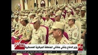 غرفة الأخبار  وزير الدفاع يلتقي مقاتلي المنطقة المركزية العسكرية