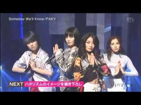 Faky - Someday We'll Know バズリズム 170616