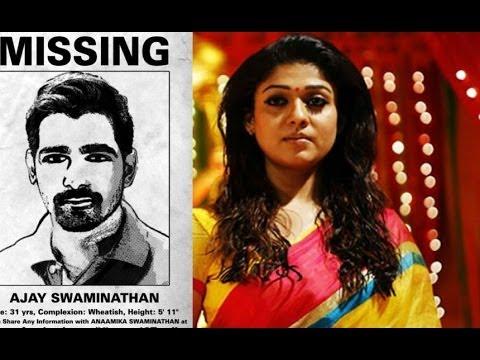 Nayantara's -- Husband missing poster into controversy | Hot Cinema News | Kahani Remake Anamika