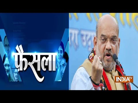 Xxx Mp4 India TV Election Special Amit Shah Attacks Congress In Hoshangabad MP 3gp Sex