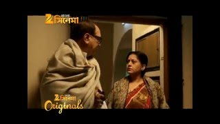 Swapno Puron Trailer | Bengali Movie Trailer