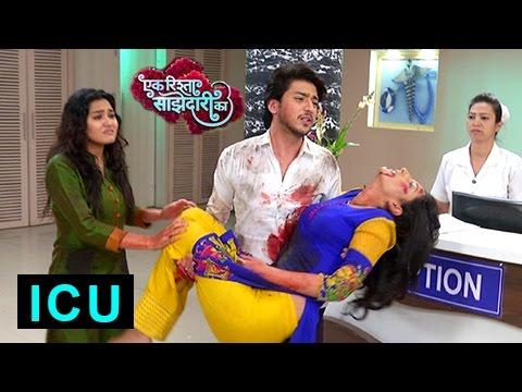 Sanchi In ICU | Aryan CRYING | Ek Rishta Saajhedari Ka