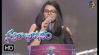 Andamaina Manasulo Song | Pranavi Performance | Swarabhishekam | 15th October 2017 | ETV  Telugu