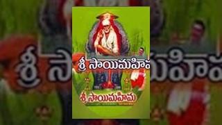 Sri Sai Mahima | Full Length Telugu Movie | Sai Prakash, Murali Mohan