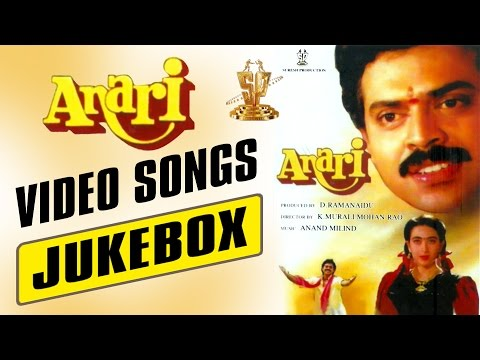 Anari Video Songs Jukebox ll Full Album Songs ll  Venkatesh, Karisma Kapoor