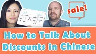 [LIVE] How to Talk About Discounts and Deals in Mandarin Chinese | Yoyo Chinese