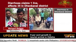 Diarrhoea claims 1 live, affects 35 in Dhenkanal district