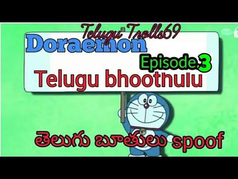 Xxx Mp4 Telugu Bhootulu Spoof Doraemon Bhootulu Spoof Episode 3 Doraemon Sex Sounds TELUGU TROLLs69 Swathi 3gp Sex