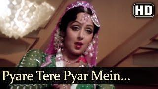 Nastik - Pyare Tere Pyar Mein Lut Gaye Hum - Amit Kumar - Asha Bhosle