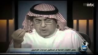 مشاجرة على الهواء بين ناصر القصبي وداود الشريان #MBC8PM