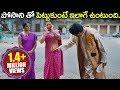 Posani Krishnamurali Hilarious Comedy Scene || 2018 Comedy Scenes