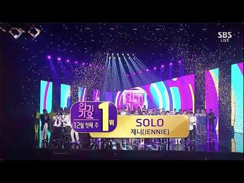 Xxx Mp4 JENNIE 'SOLO' 1202 SBS Inkigayo NO 1 OF THE WEEK 3gp Sex