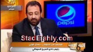 جمال الوالي انتقال الحضري ياشيحة عشم ابليس في الجنة وسنلعب بأحد اللاعبين كحارس لو حكمت