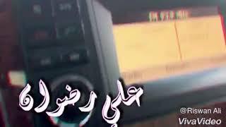 Arabic Songs  /////////. Sri Lanka 360 channel