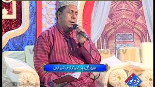 Hai Rutba Tera Kamal by Rafiq Zia ہے رتبہ تیرا کمال