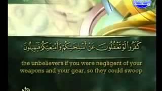 تلاوة خاشعة سورة النساء للشيخ احمد بن على العجمى