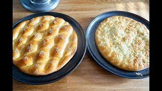 الخبز التركي لذيد و سهل التحضير English Subtitles