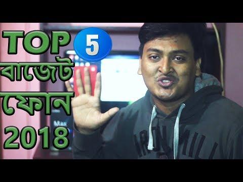 Top 5 Best Budget Smartphones 2018 From 8000tk to Under 25000tk (Bangla)