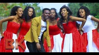 **Laggasaa Fayyee**Oromo/Oromiyaa Music 2017 Bakakkaa Entertainment