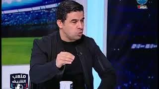 خالد الغندور : تركي ال شيخ اتبرع للزمالك وشكروه  ومش هنضحك علي بعض