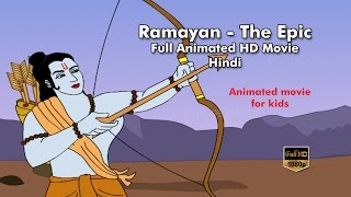 Ramayan Full Animated Movie in Hindi | रामायण हिन्दी | Ramayana in Hindi | Ramayan Episodes in Hindi