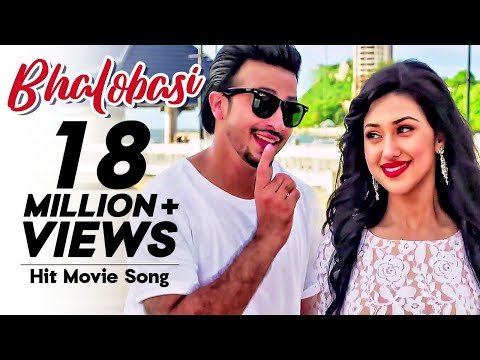 Bhalobasi | Raja Babu (2015) | Full Bangla Movie Song | Shakib Khan | Apu Biswas