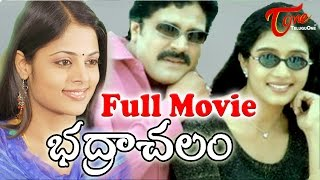 Bhadrachalam Full Length Telugu Movie | Srihari, Sindhu Menon | TeluguOne