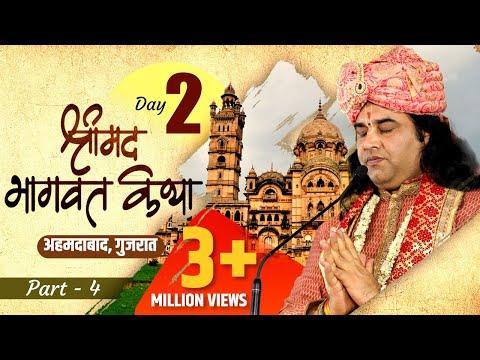 Xxx Mp4 Devkinandan Ji Maharaj Srimad Bhagwat Katha Ahmdabad Gujrat Day 2 Part 4 3gp Sex
