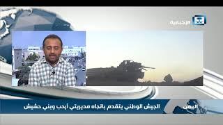مسعد: ما حققه الجيش اليمني شرقي صنعاء في جبهات نهم انتصار استراتيجي