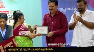Asianet News Challenge cancer programme