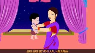 Yashoda Ka Nandlala - Sanjog 1986 - Children's Popular Hindi Nursery rhyme