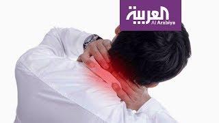 صباح العربية: عرض حي سريع لعلاج ديسك الرقبة