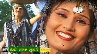 Latest Haryanvi Song : Dekhi Gajab Luhari || Shivani Raghav || देखी गजब लुहारी || Haryanvi Songs