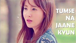 TU JAANE NA song || Korean Mix || Video Cover || Atif Aslam