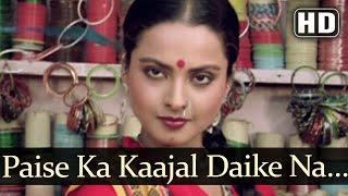 Paise Ka Kajal - Aanchal Songs - Rajesh Khanna - Rekha - Kishore Kumar & Asha Bhosle