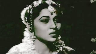 Aa Laut Ke Aaja Mere Meet - Mukesh, Rani Rupmati, Emotional Song