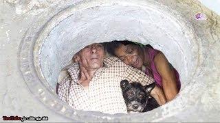 زوجان يعيشان في المجارى لـ 22 عام - الصورة التي غيرت العالم !!