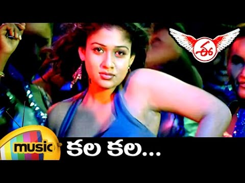 Xxx Mp4 E Telugu Movie Songs Kala Kala Full Video Song Nayanthara Jeeva Srikanth Deva Mango Music 3gp Sex