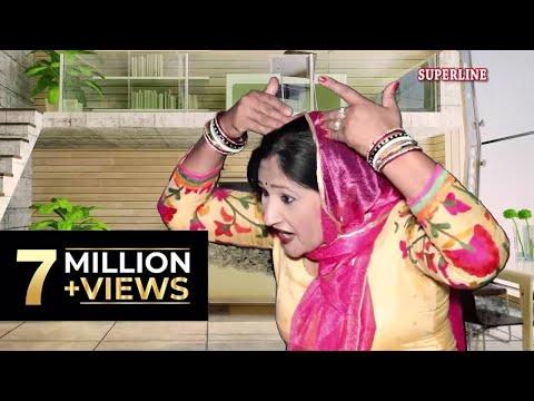 हरयाणवी बहु के चुटकले part 2 हरियाणवी कॉमेडी इस वीडियो को देख के आप अपनी हँसी रोक नहीं पाएंगे