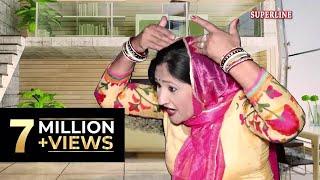 हरयाणवी बहु के चुटकले - हरियाणवी कॉमेडी - इस वीडियो को देख के आप अपनी हँसी रोक नहीं पाएंगे