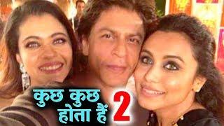 Kuch Kuch Hota Hai का जबरदस्त REUNION - Shahrukh Khan, Kajol, Rani Mukerji