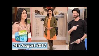 Good Morning Pakistan Guest: Sara Khan & Agha Ali - 4th August 2017