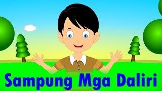 SAMPUNG MGA DALIRI | Awiting Pambata Tagalog