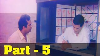 Aarusamy Tamil Movie Part 5 || VIkram, Subhashri & Ravali