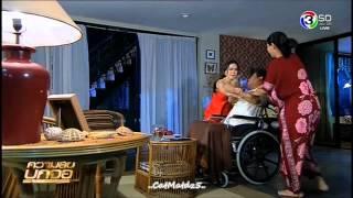 ไฟล้างไฟ (Fai Lang Fai) Teaser 1