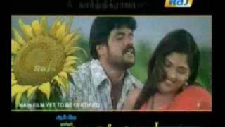 Azhagar Malai (Trailer)