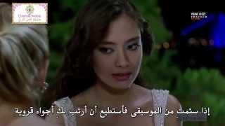 مشاهد ♥ ناريمان و ماجد ♥ من مسلسل فاتح حربية | المشهد 2 - الحلقة 1- | Fatih Harbiye Scene 2