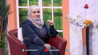 مشاكل النطق عند الاطفال  مع الدكتورة اسراء البطوش - اخصائية نطق ولغة   صباحكم_اجمل