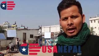 Sushma Karki Shooting Report Video