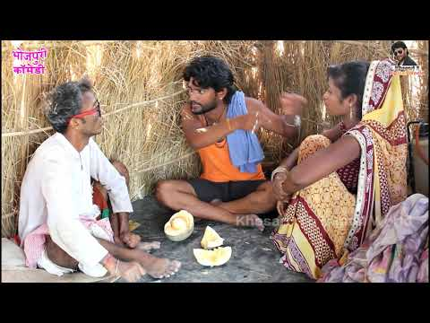 Bhojpuri Comedy चिरकुटवा चोरी किया तरबुज Chirkut Baba Comedy Khesari 2 Neha ji